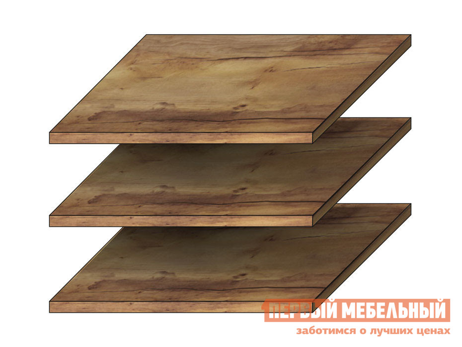 Комплект полок Первый Мебельный Комплект полок Вега Бавария
