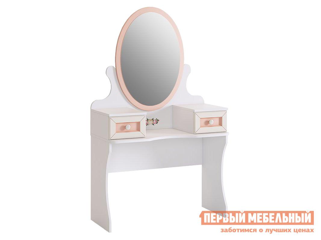 Столик Первый Мебельный Алиса (Трюмо) МКА-011