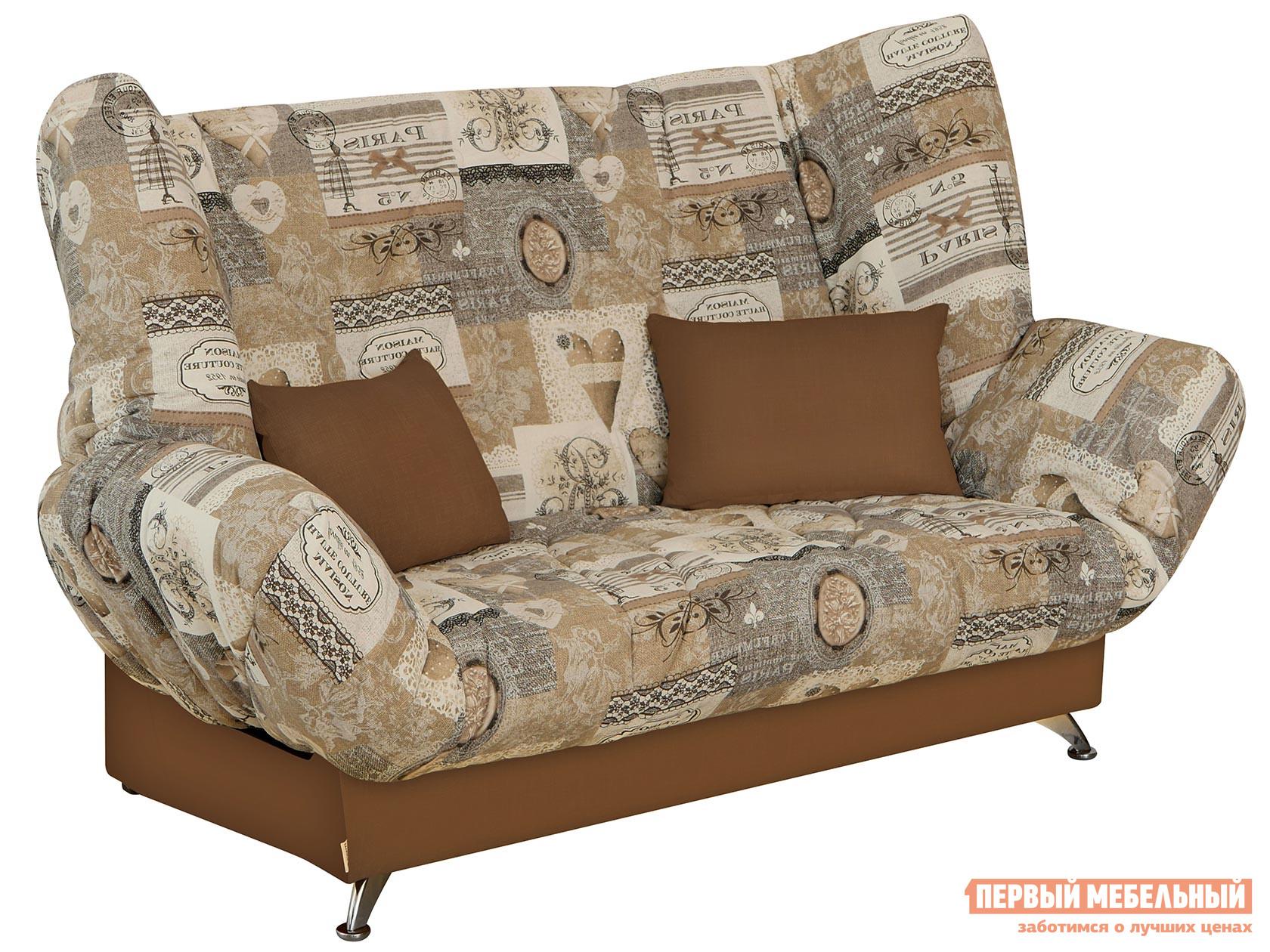 Прямой диван Первый Мебельный Диван Барбара