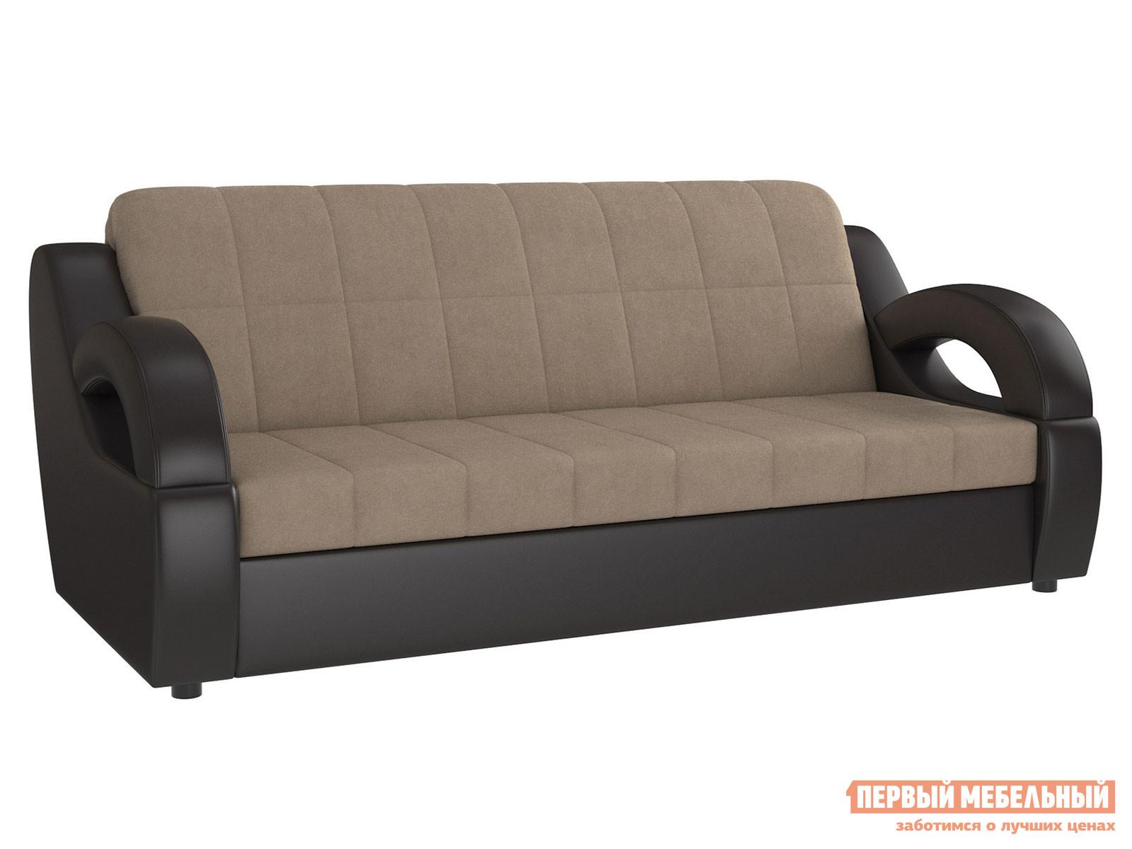Прямой диван Первый Мебельный Диван Круз