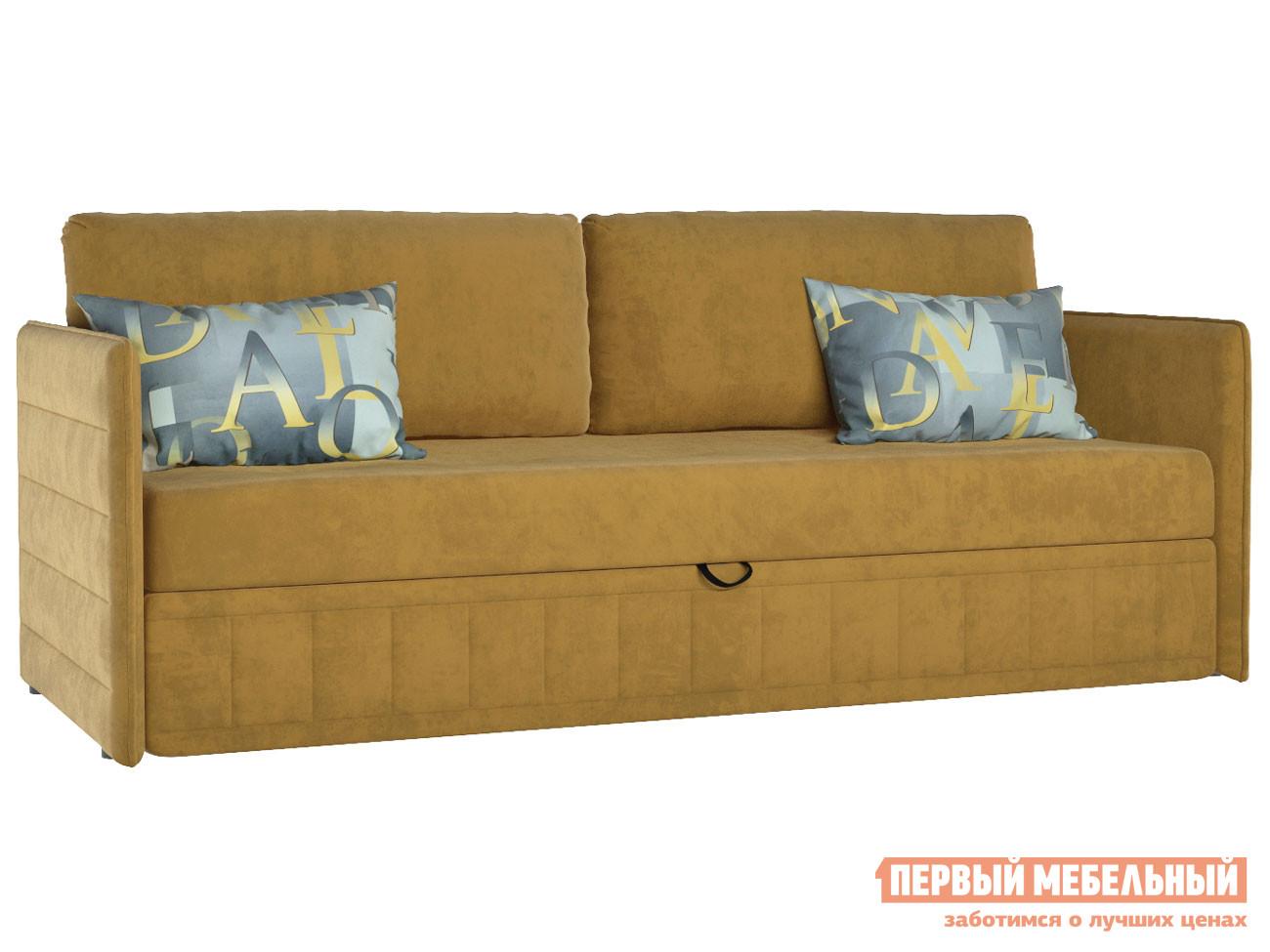 Прямой диван-кровать Первый Мебельный Диван Диего
