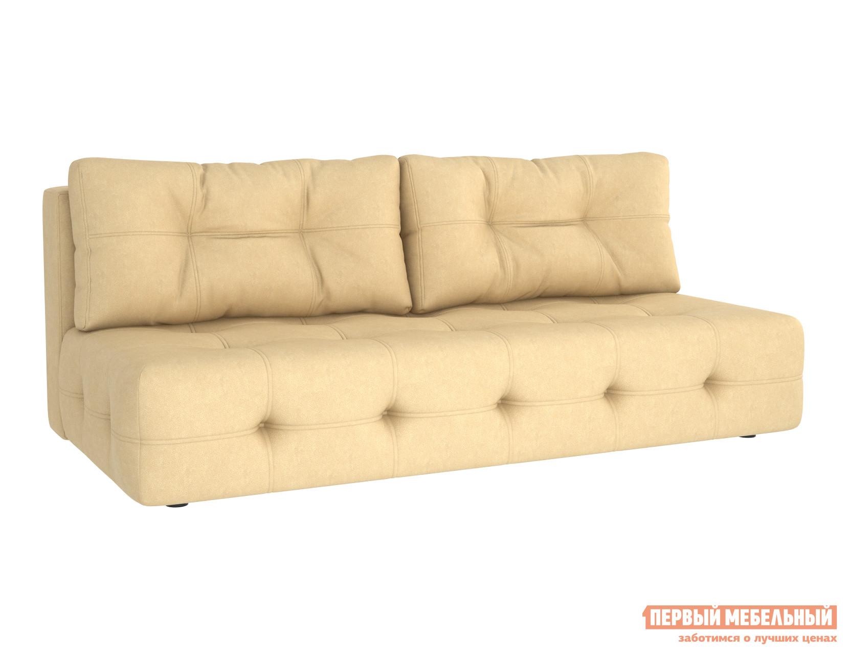Прямой диван Первый Мебельный Диван Домино