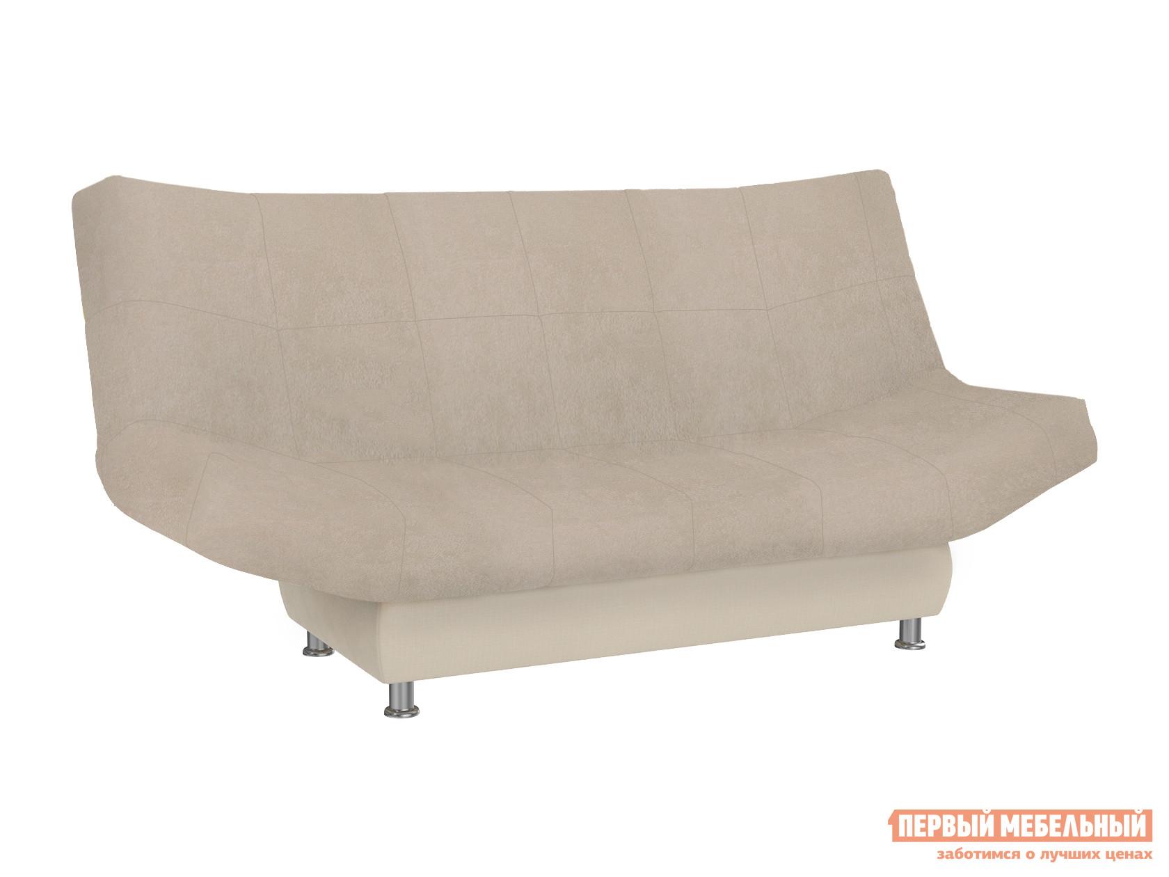 Прямой диван Первый Мебельный Клик-Кляк