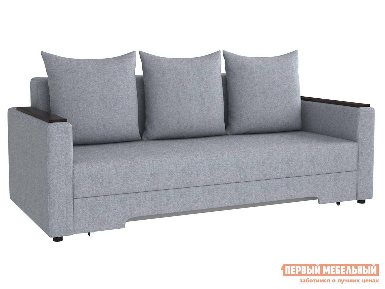 Прямой диван  Диван Челси с подлокотниками Серо-голубой, рогожка