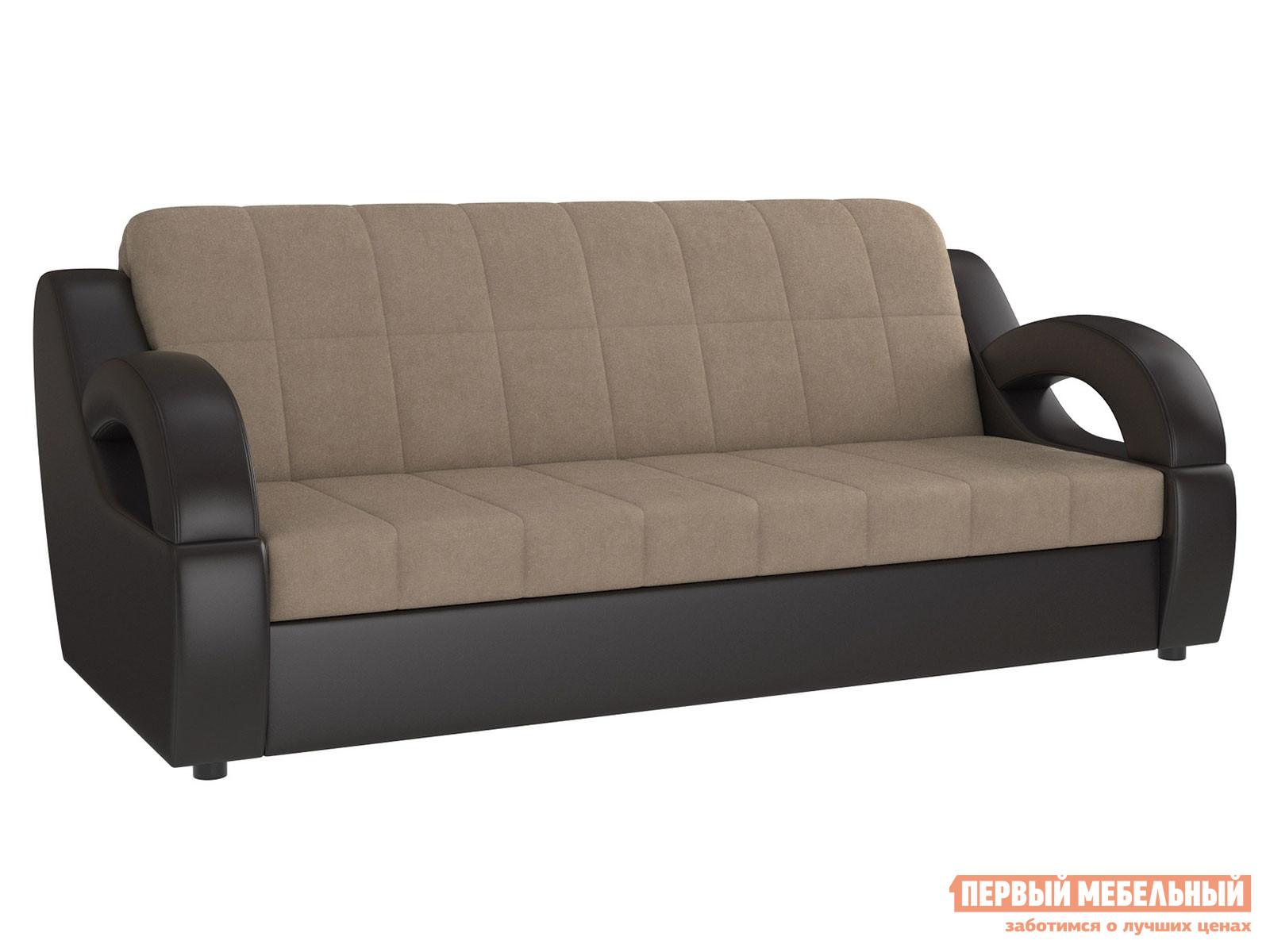 Прямой диван Первый Мебельный Диван Круз Люкс