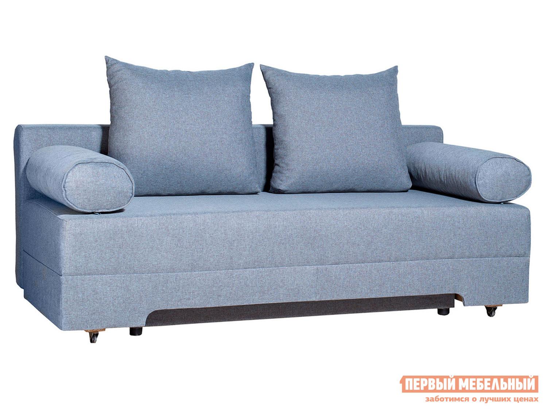 Прямой диван  Челси Серо-голубой, рогожка