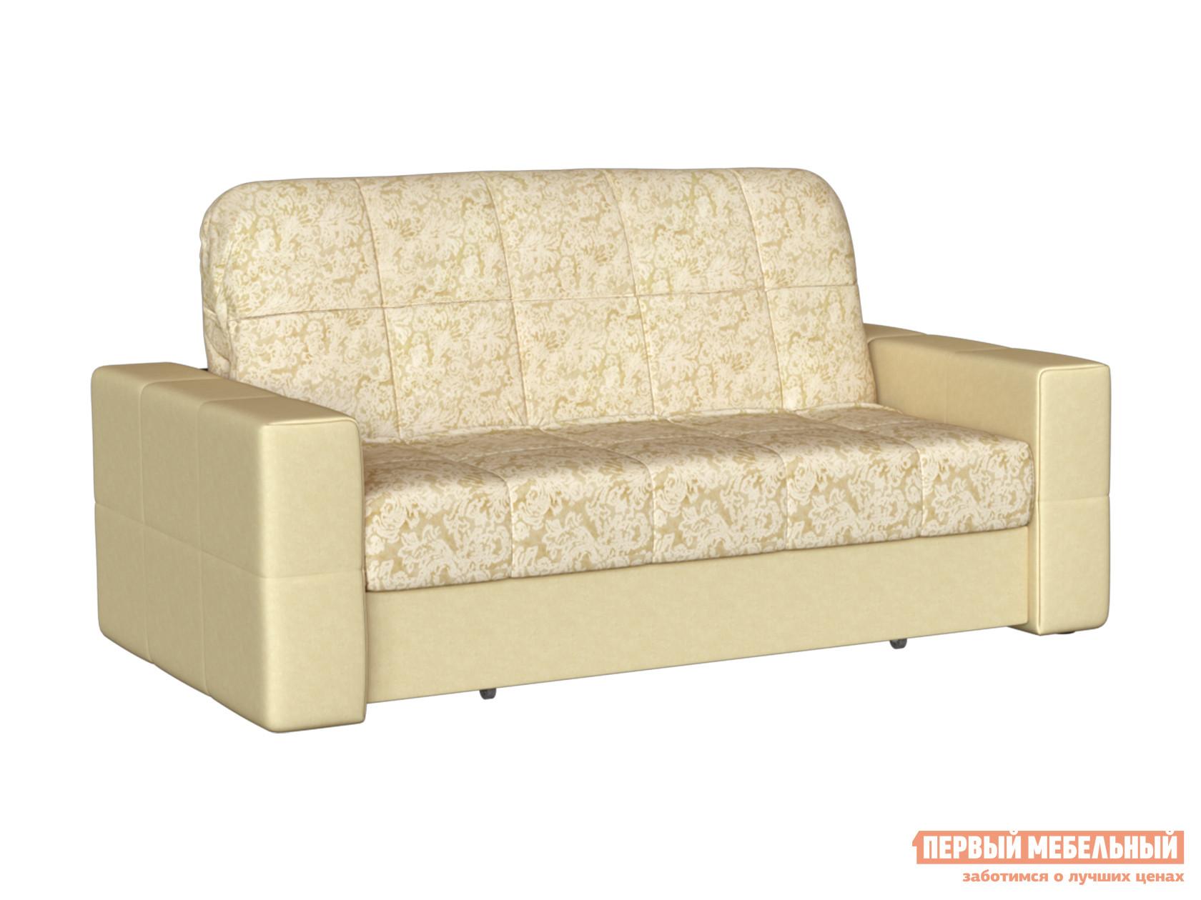 Прямой диван Первый Мебельный Диван Марио Люкс кресло кровать первый мебельный марио люкс