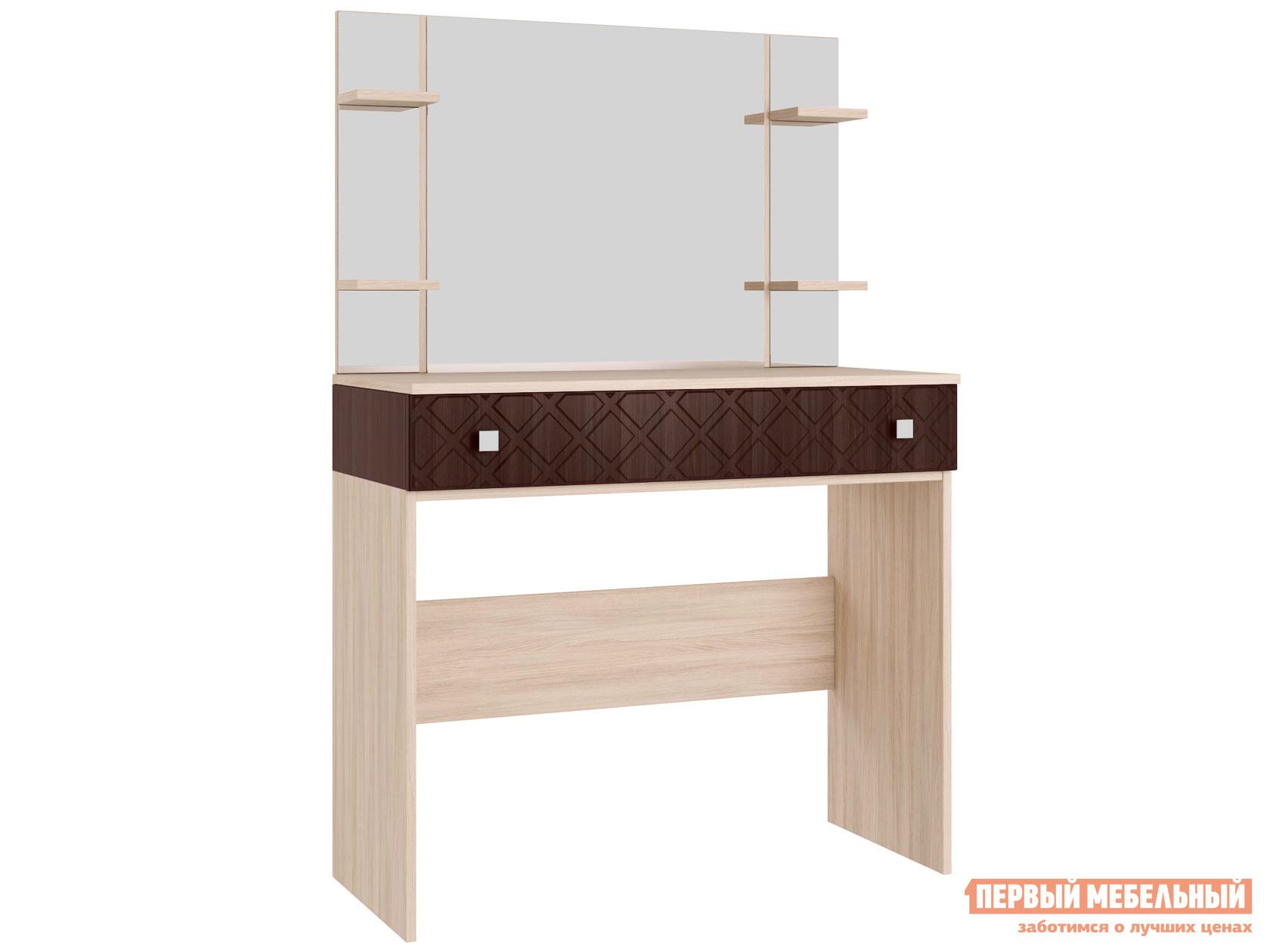 Туалетный столик Первый Мебельный Стол туалетный Вероника