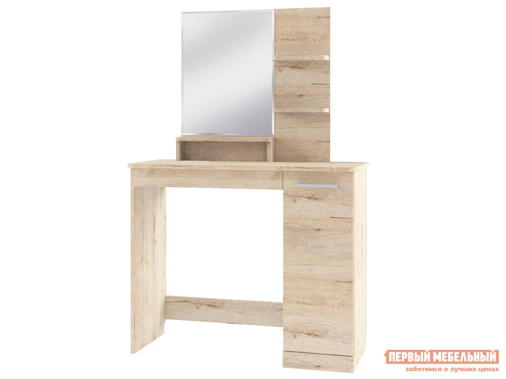 Туалетный столик Первый Мебельный Стол туалетный Оскар