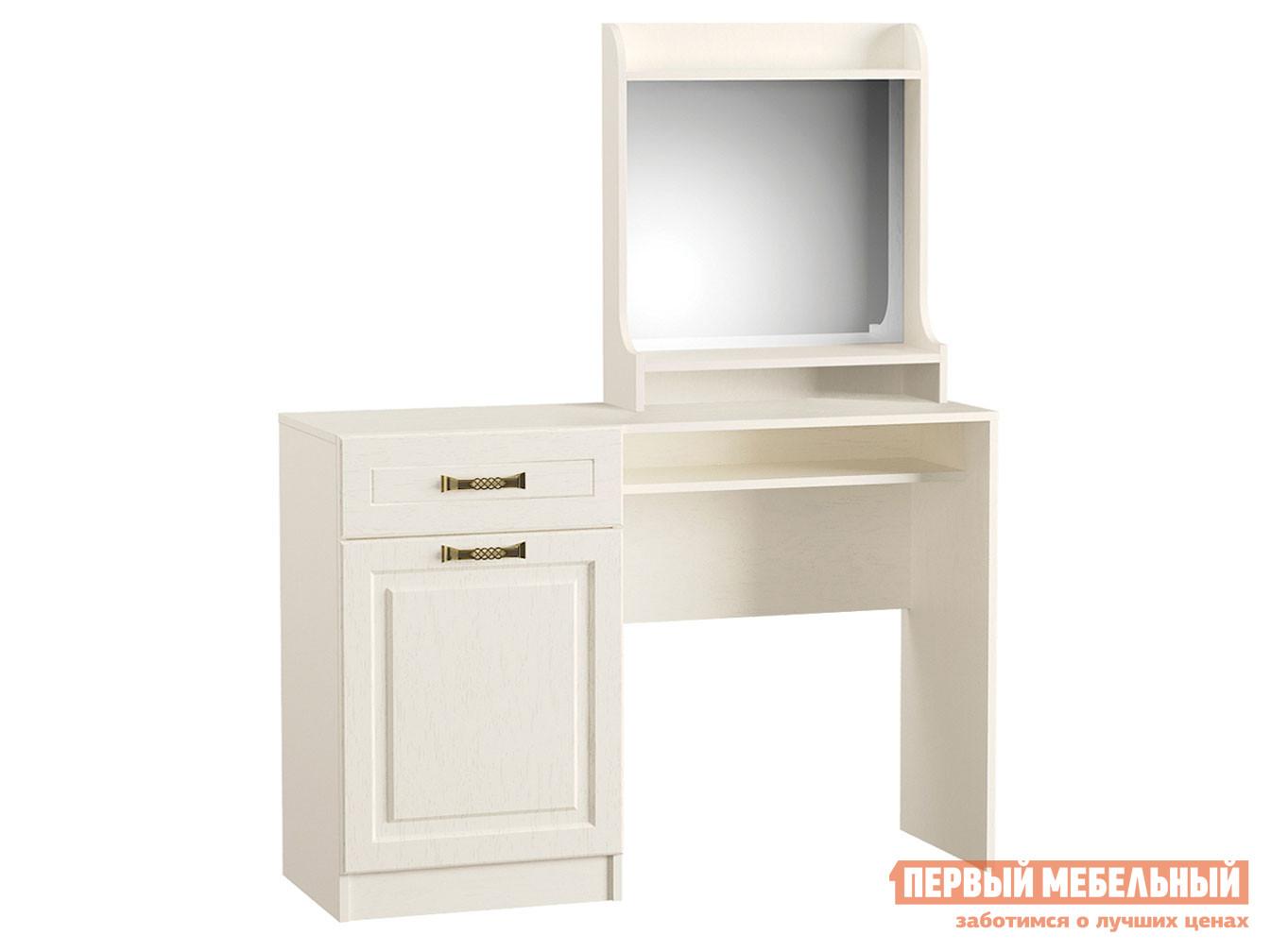 Туалетный столик  Стол туалетный Ливерпуль Ясень Ваниль / Белый, С зеркалом