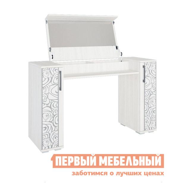 Туалетный столик Первый Мебельный Стол туалетный Лагуна