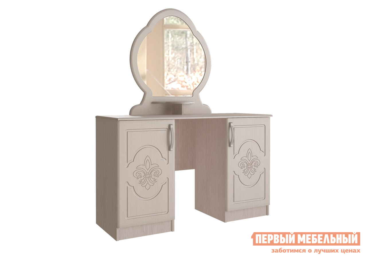 Туалетный столик с зеркалом Первый Мебельный Стол туалетный с зеркалом Лилия