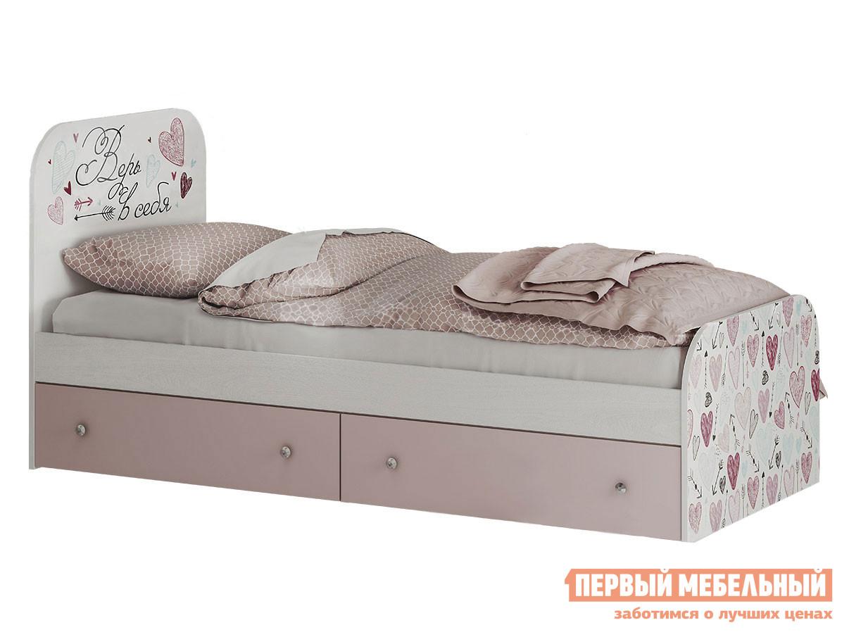 Детская кровать Первый Мебельный Кровать Малибу 2 с ящиками