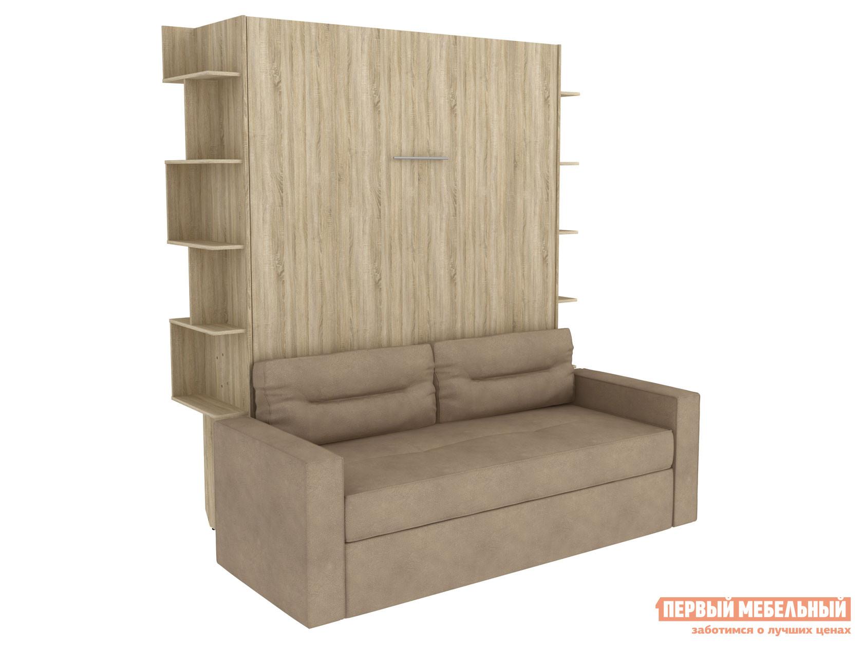 Диван-кровать Первый Мебельный Диван-кровать Мерлен 2