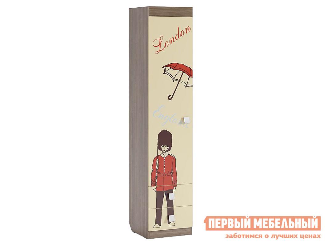 Детский шкаф  Челси комбинированный (с ящ. 1-створчатый) Ясень Шимо темный / Крем МебельСон 63081
