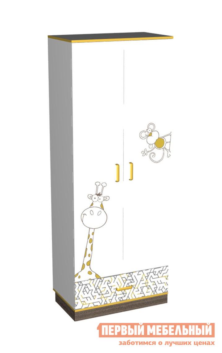 Шкаф детский распашной Первый Мебельный Шкаф 2-х дверный Сафари