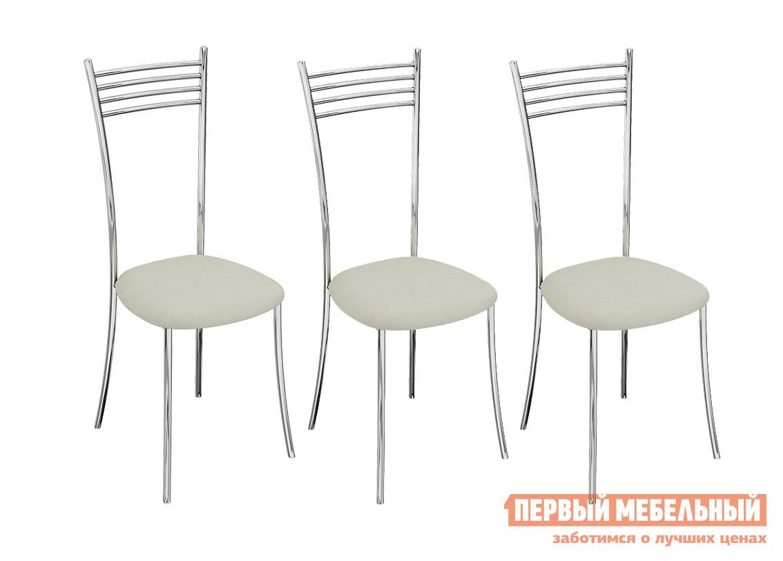 Набор стульев Первый Мебельный Набор стульев Райт, бежевый/стандарт//хром 3 шт