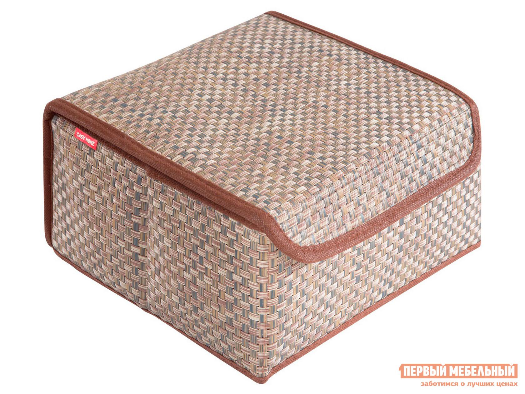 Кофр  Коробка для хранения с крышкой 27х25х12см Бежевый