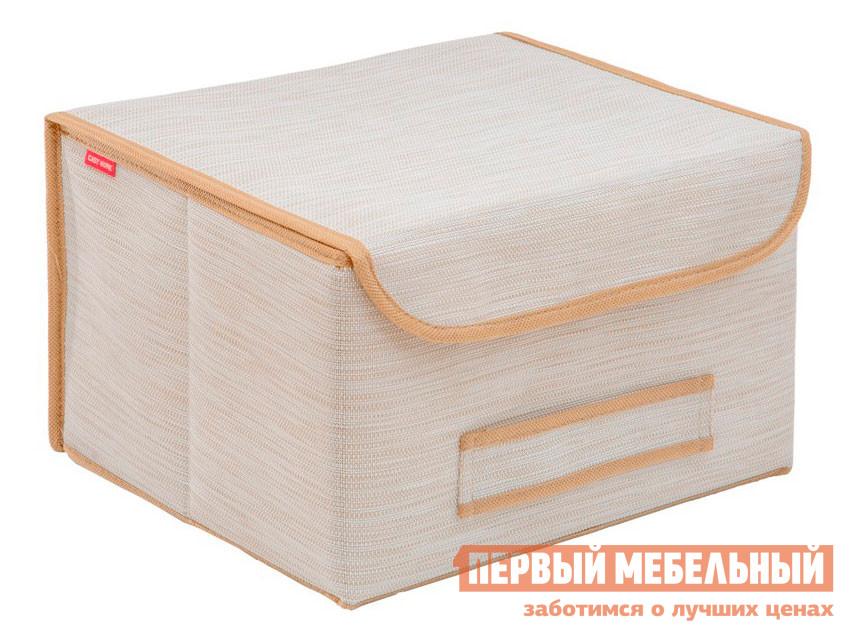 Кофр  Коробка для хранения с крышкой 35х30х22см Белый