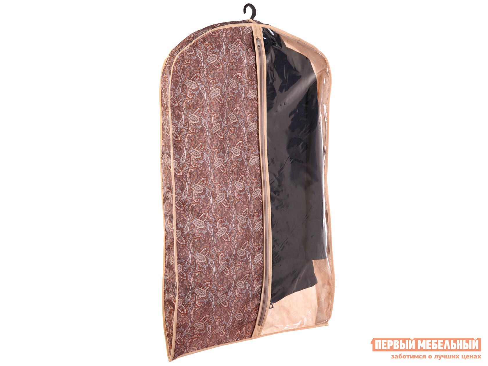 Объемный чехол для одежды Первый Мебельный Чехол объемный для одежды малый 60х100х10см