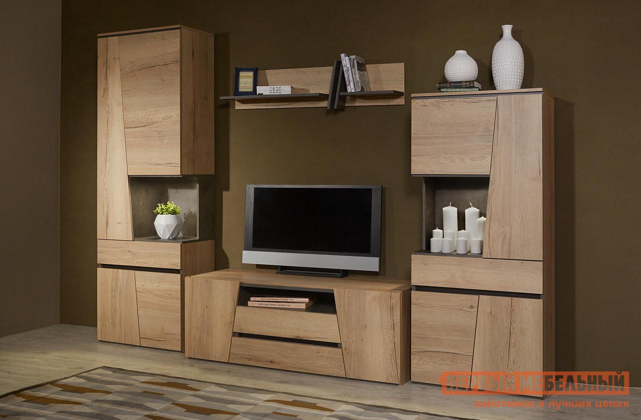 Гостиная Первый Мебельный Стреза ГС1 ящик первый мебельный ящик для кровати стреза new