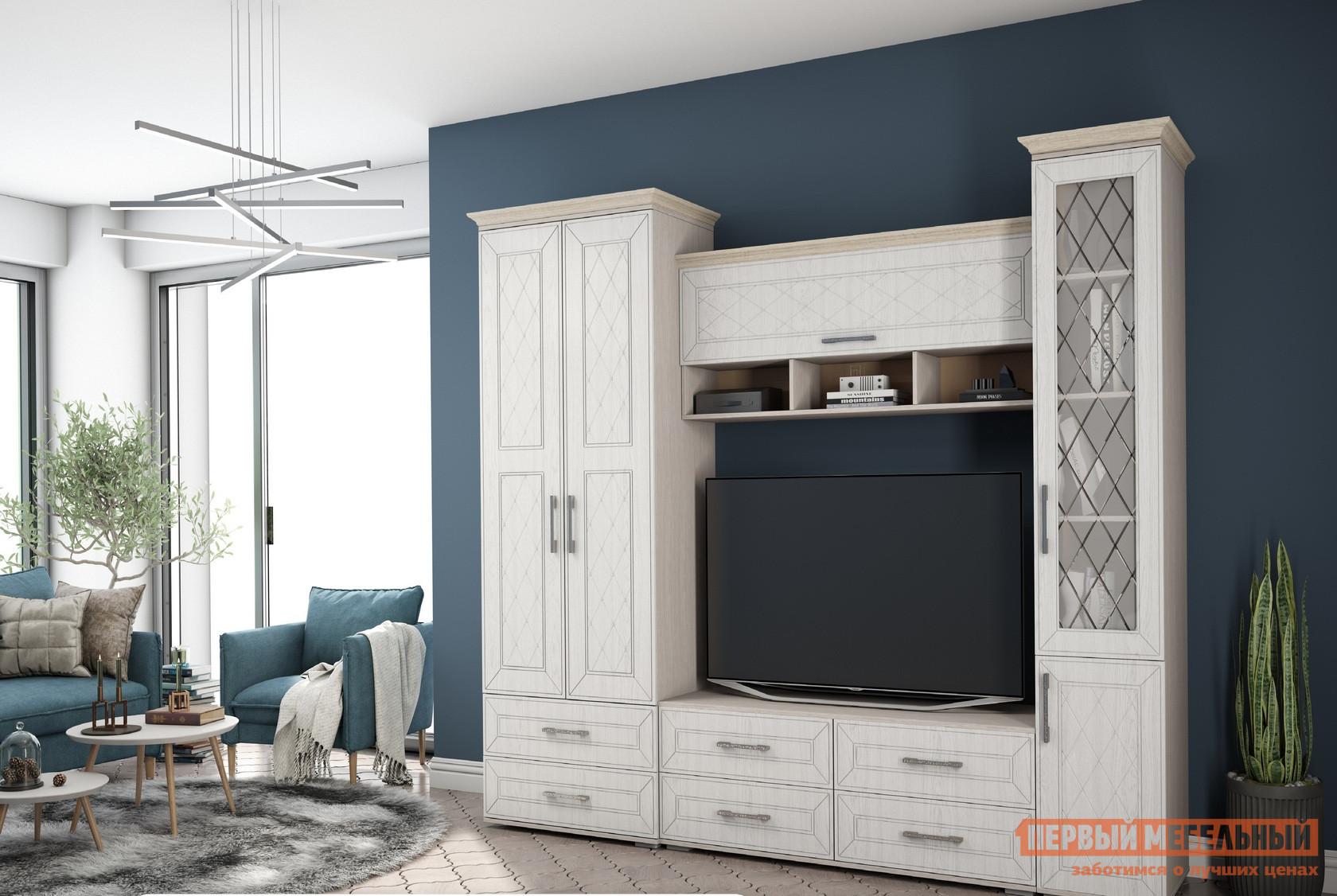 Фото Гостиная Первый Мебельный Британика Дуб Атланта / Айвори. Купить с доставкой