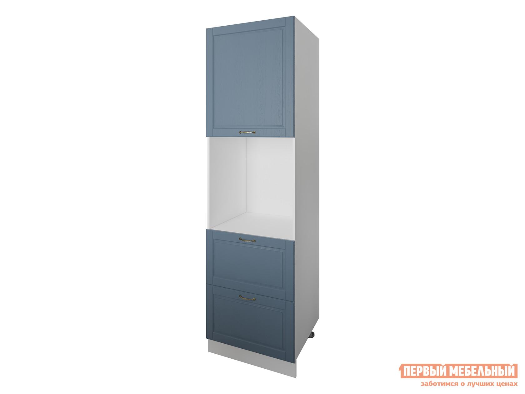 Кухонный модуль Первый Мебельный Пенал Н=200 см с нишей 59,5 см 1 дверь 2 ящика 60 см Палермо