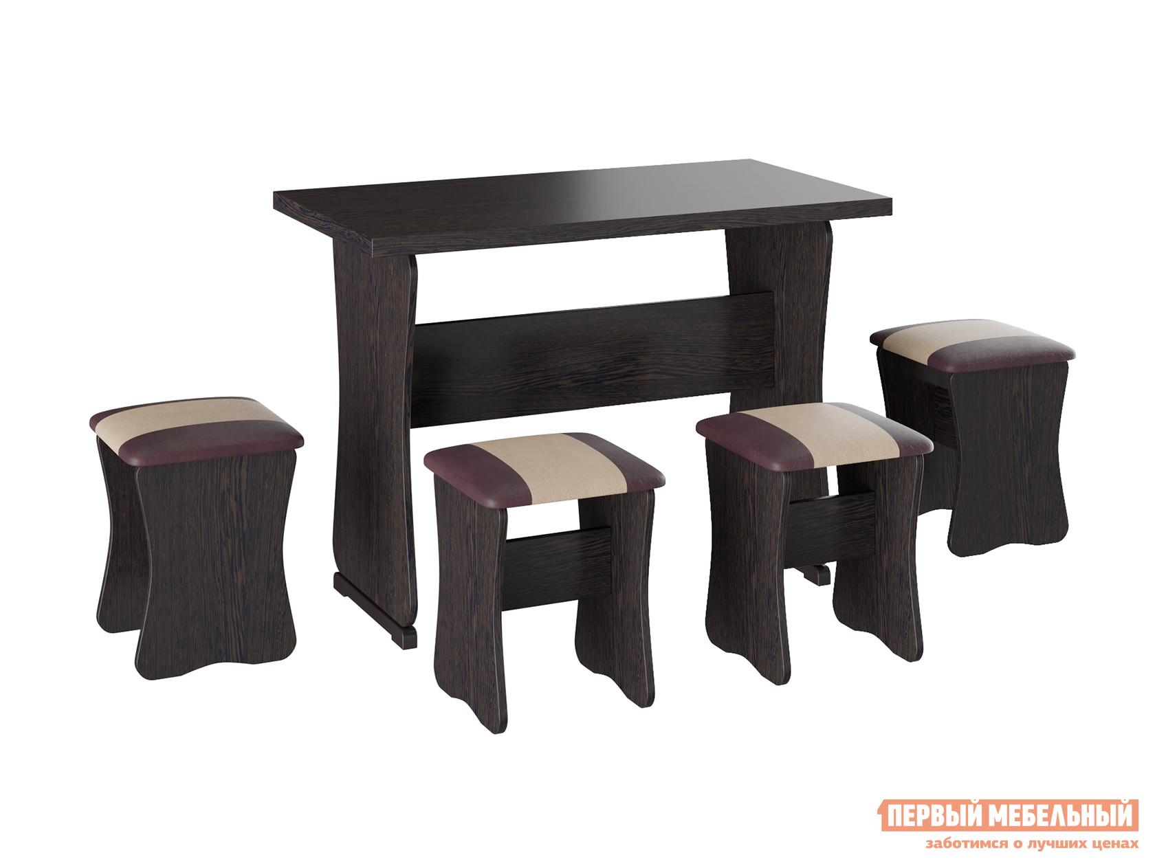 Обеденная группа Первый Мебельный Обеденная группа Рум цена