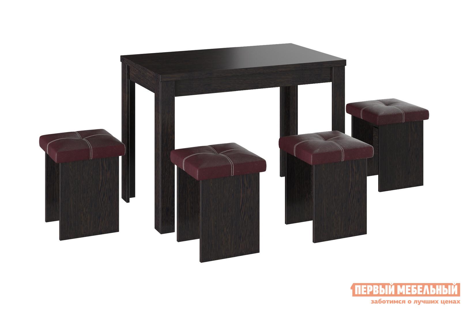 Обеденная группа Первый Мебельный Обеденная группа Рум 5 цена