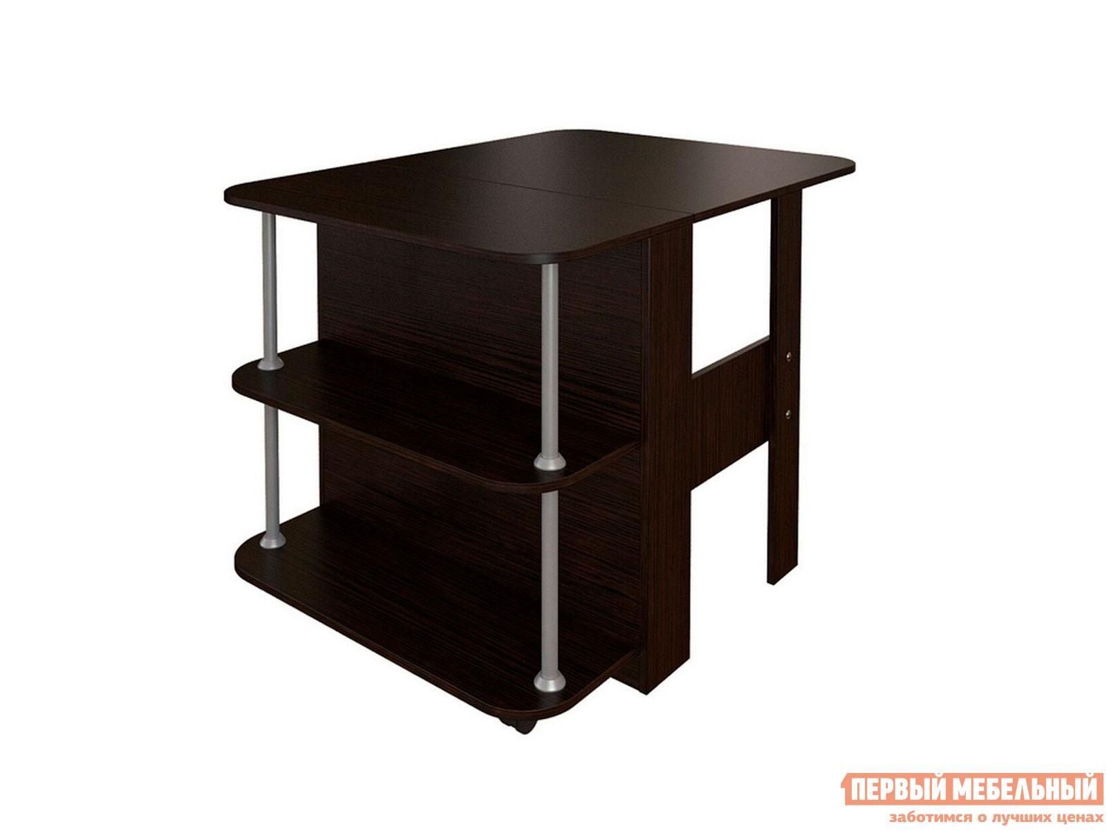 Кухонный стол  Стол-книжка Луиза Венге — Стол-книжка Луиза Венге