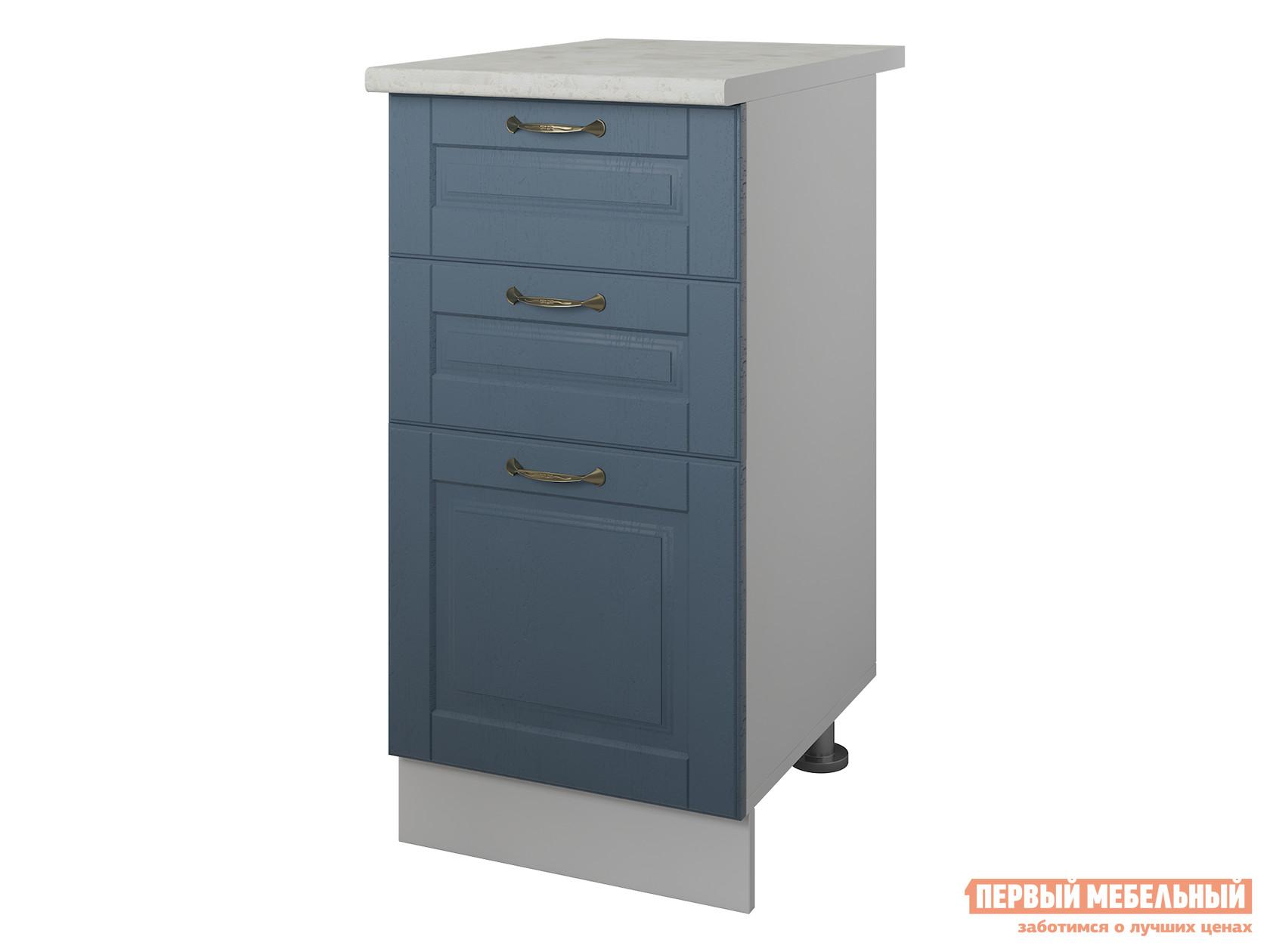 Кухонный модуль Первый Мебельный Стол 3 ящика 40 см Палермо