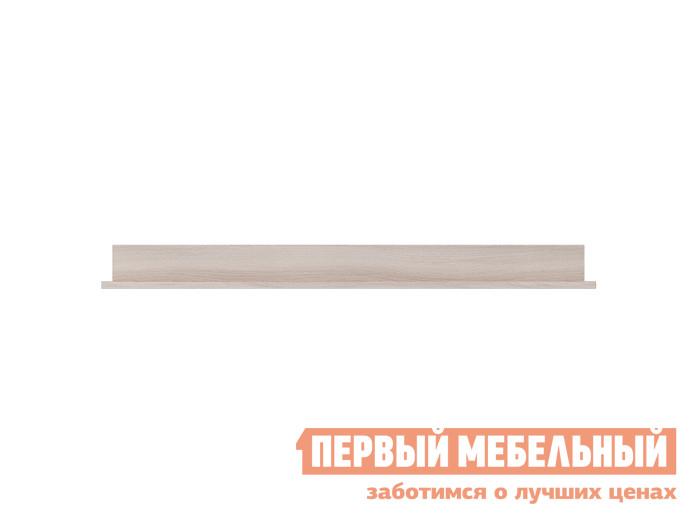 Настенная полка  Прато Ясень Шимо светлый, 1694 мм КУРАЖ 82731