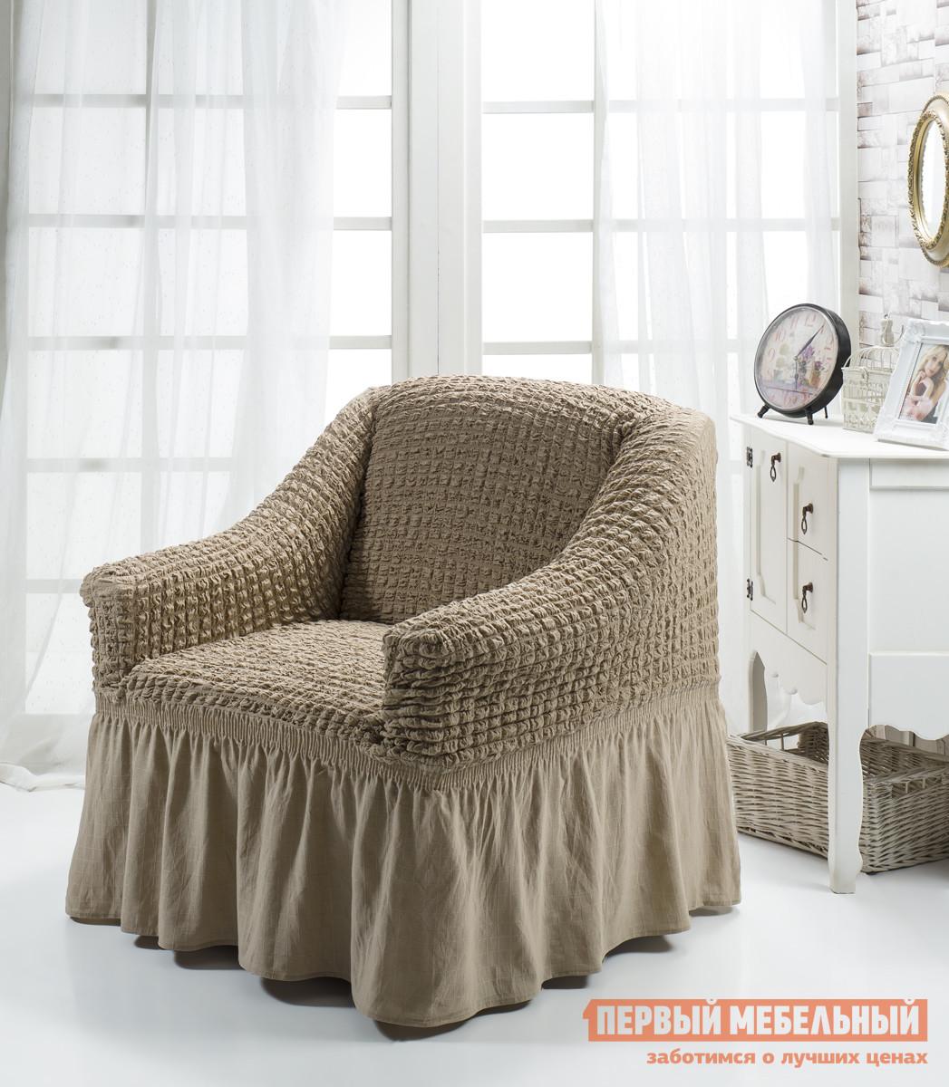 """Чехол для мебели  Чехол для кресла """"Стамбул"""" Кофейный"""