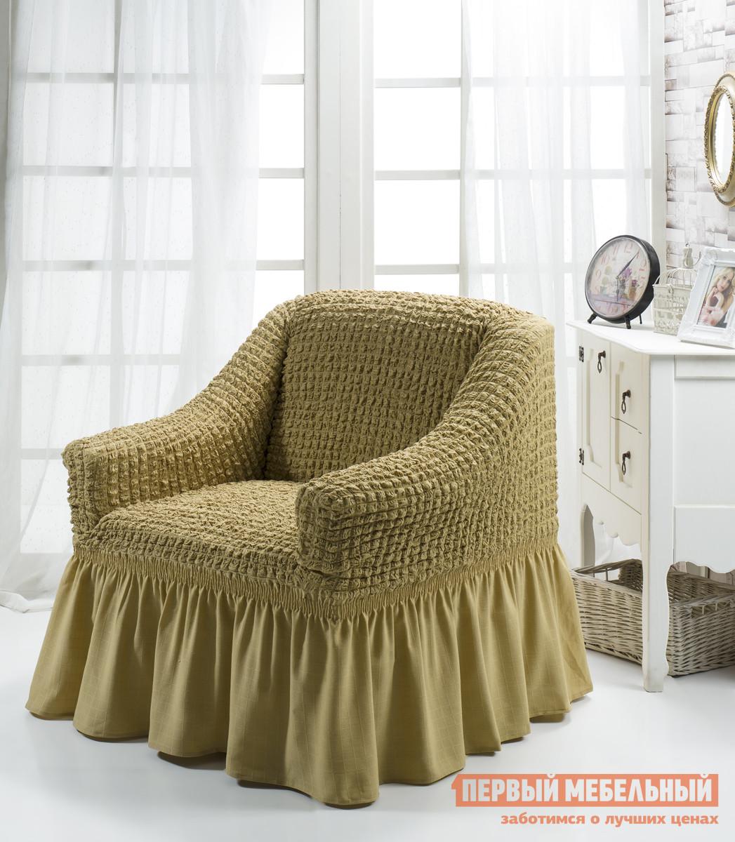 Чехол для мебели  кресла Стамбул Бежевый KARNA 83580