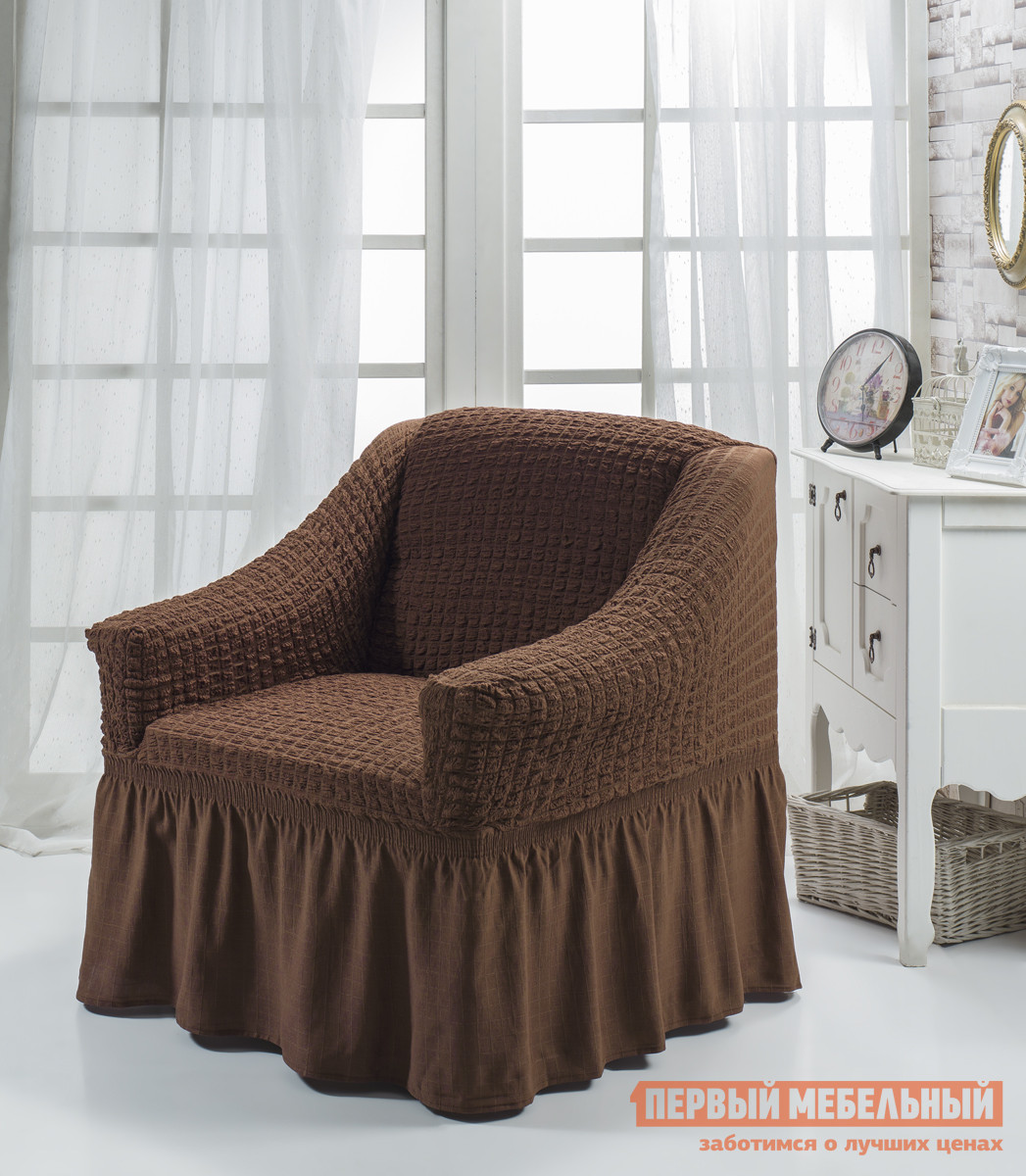 Чехол для мебели  кресла Стамбул Коричневый KARNA 83594