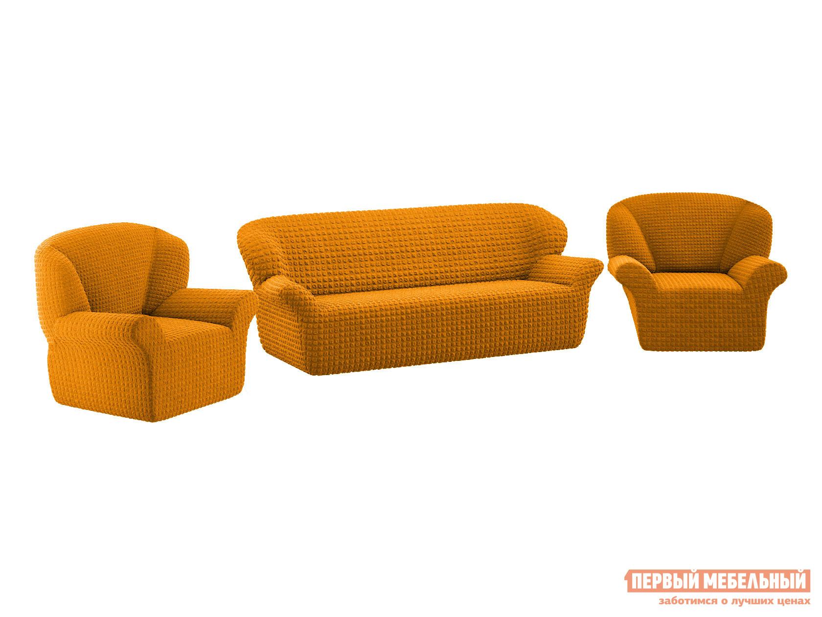 Комплект чехлов Первый Мебельный Чехол на трехместный диван и два кресла без юбки жатка