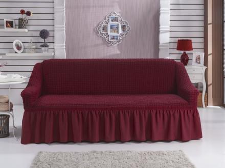 Чехол для двухместного дивана