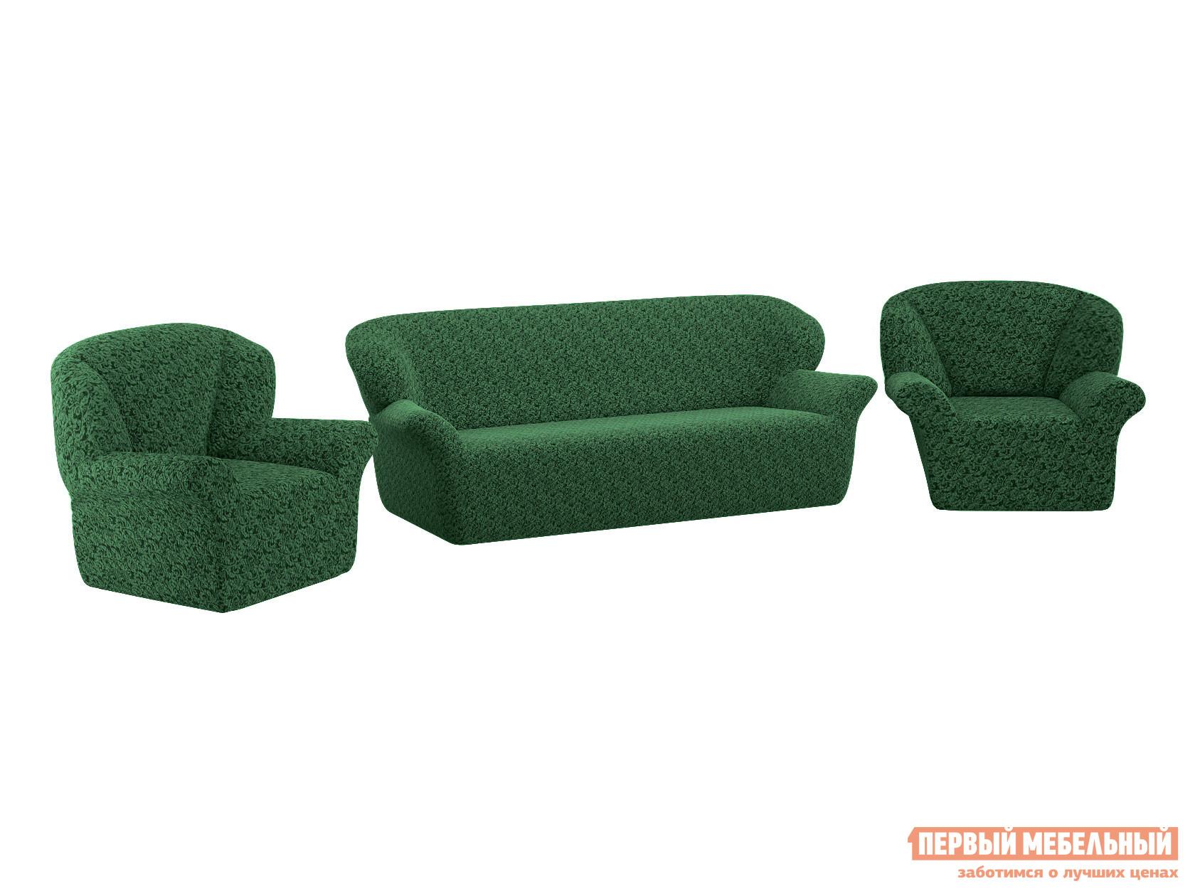 Комплект чехлов Первый Мебельный Чехол на трехместный диван и два кресла жаккард без юбки