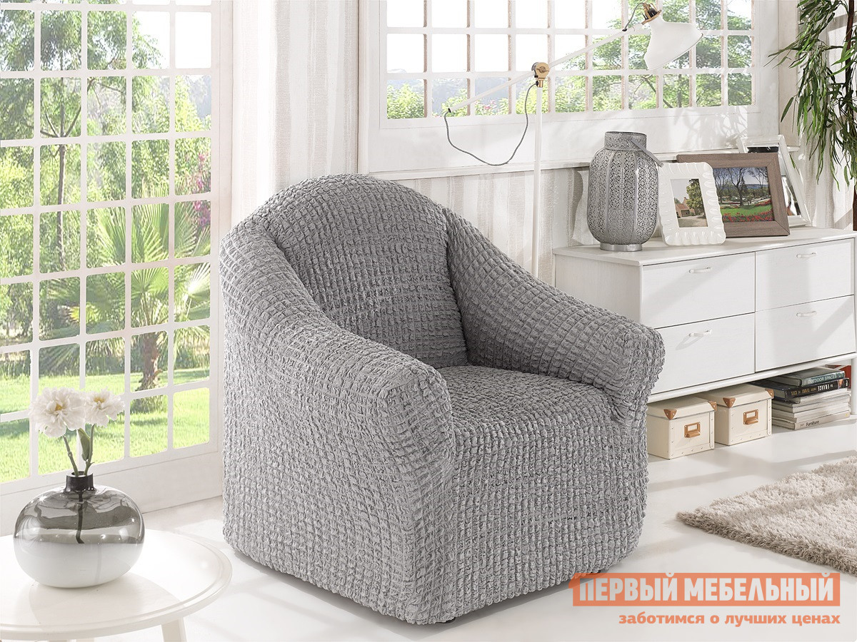 "Чехол для мебели  Чехол для кресла ""Стамбул"" без юбки Серый — Чехол для кресла ""Стамбул"" без юбки Серый"