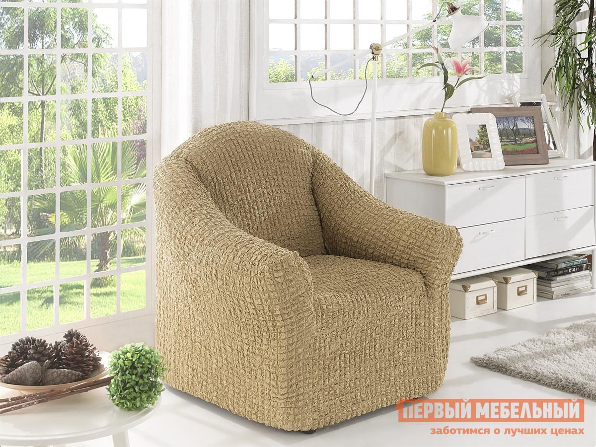 "Чехол для мебели  Чехол для кресла ""Стамбул"" без юбки Бежевый — Чехол для кресла ""Стамбул"" без юбки Бежевый"