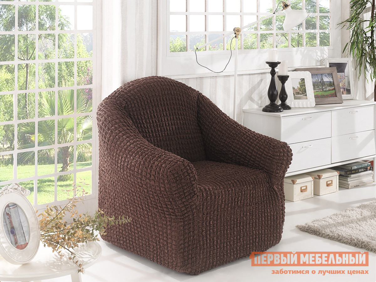 "Чехол для мебели  Чехол для кресла ""Стамбул"" без юбки Коричневый — Чехол для кресла ""Стамбул"" без юбки Коричневый"