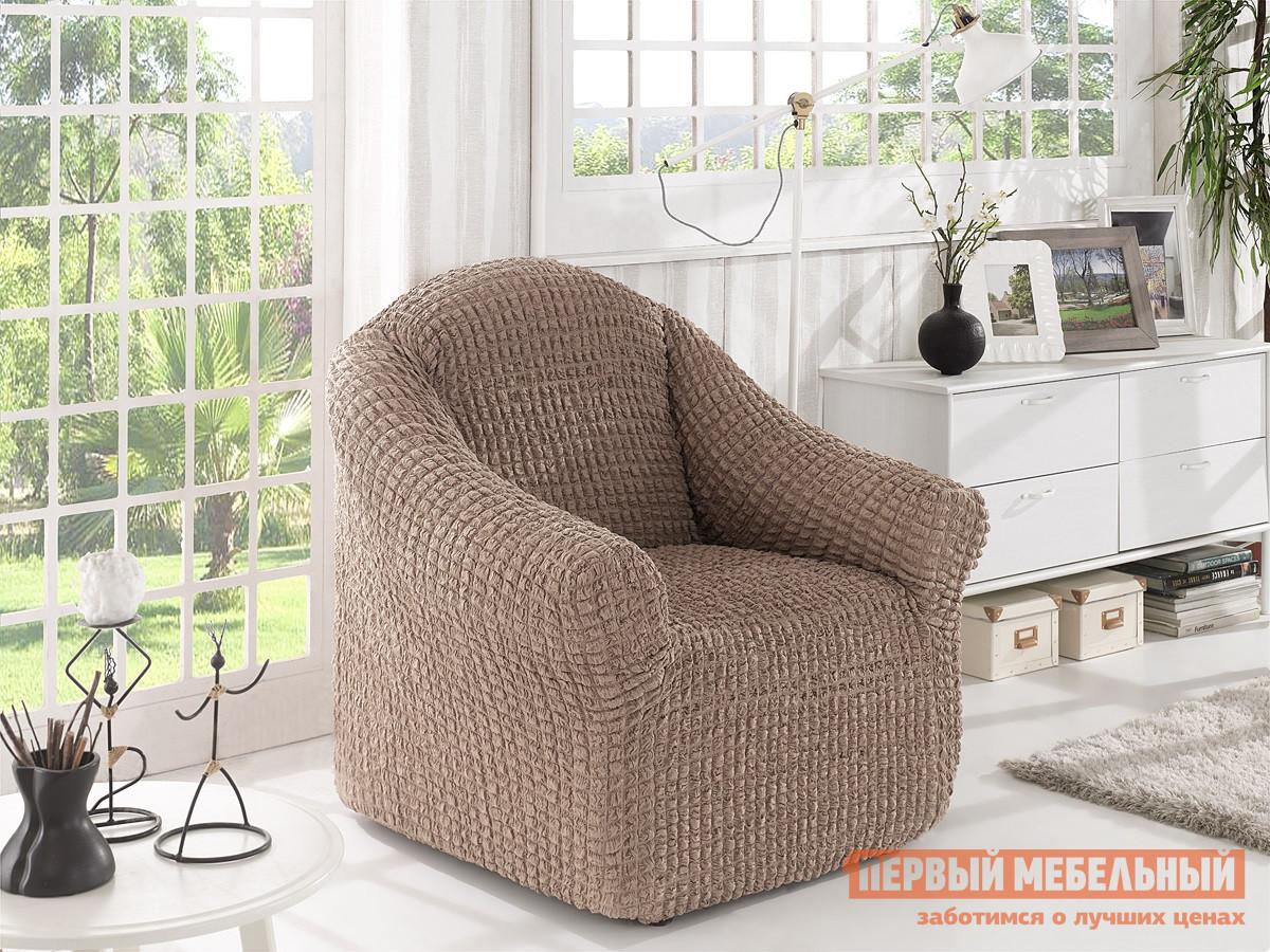 "Чехол для мебели  Чехол для кресла ""Стамбул"" без юбки Кофейный — Чехол для кресла ""Стамбул"" без юбки Кофейный"
