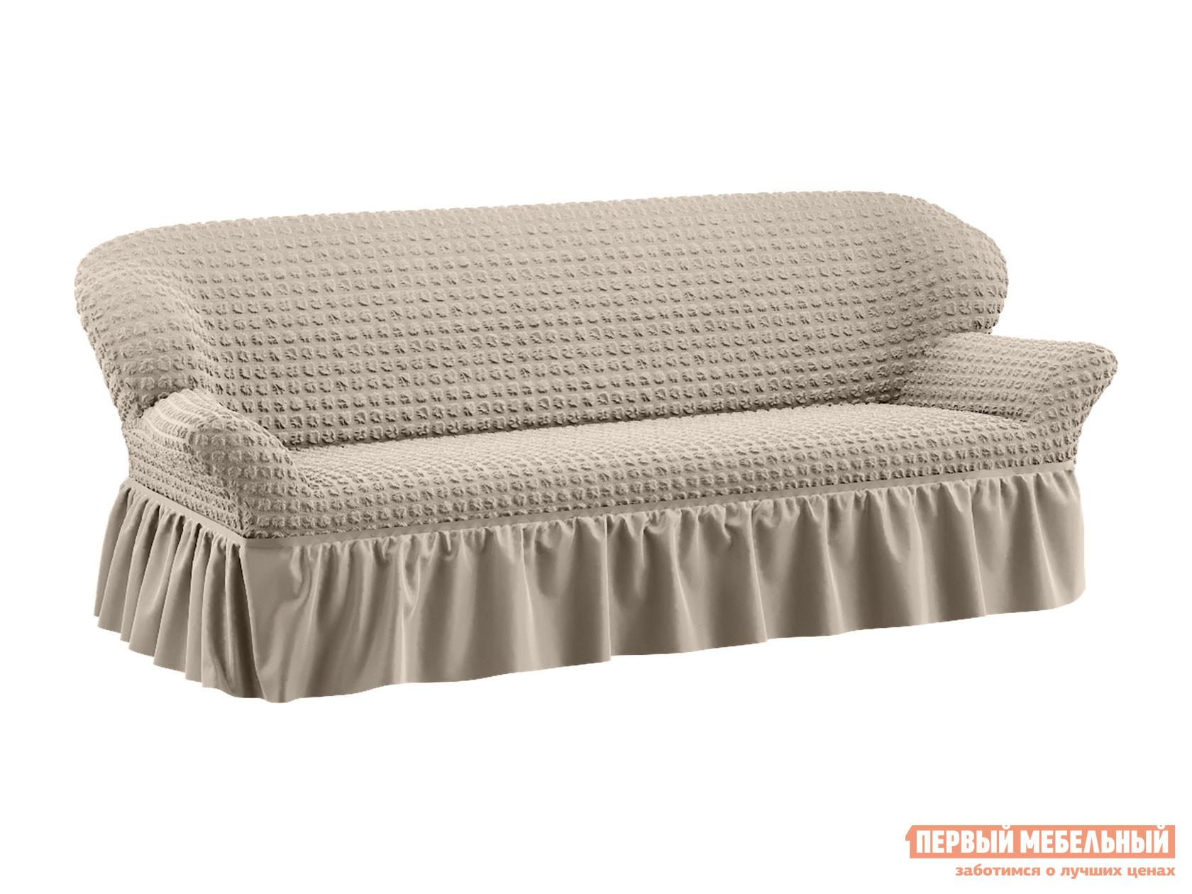 Чехол для трехместного дивана Первый Мебельный Чехол на трехместный диван жатка