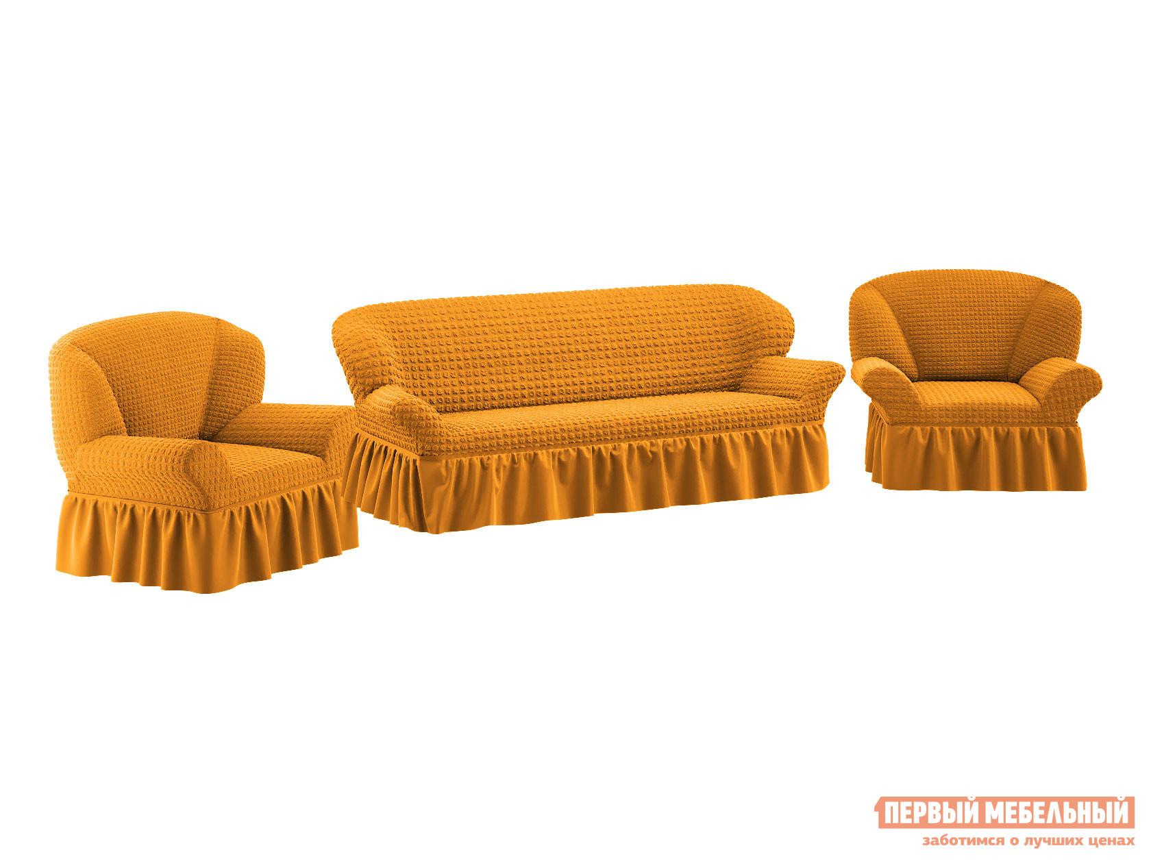 Комплект чехлов Первый Мебельный Чехол на трехместный диван и два кресла с юбкой жатка