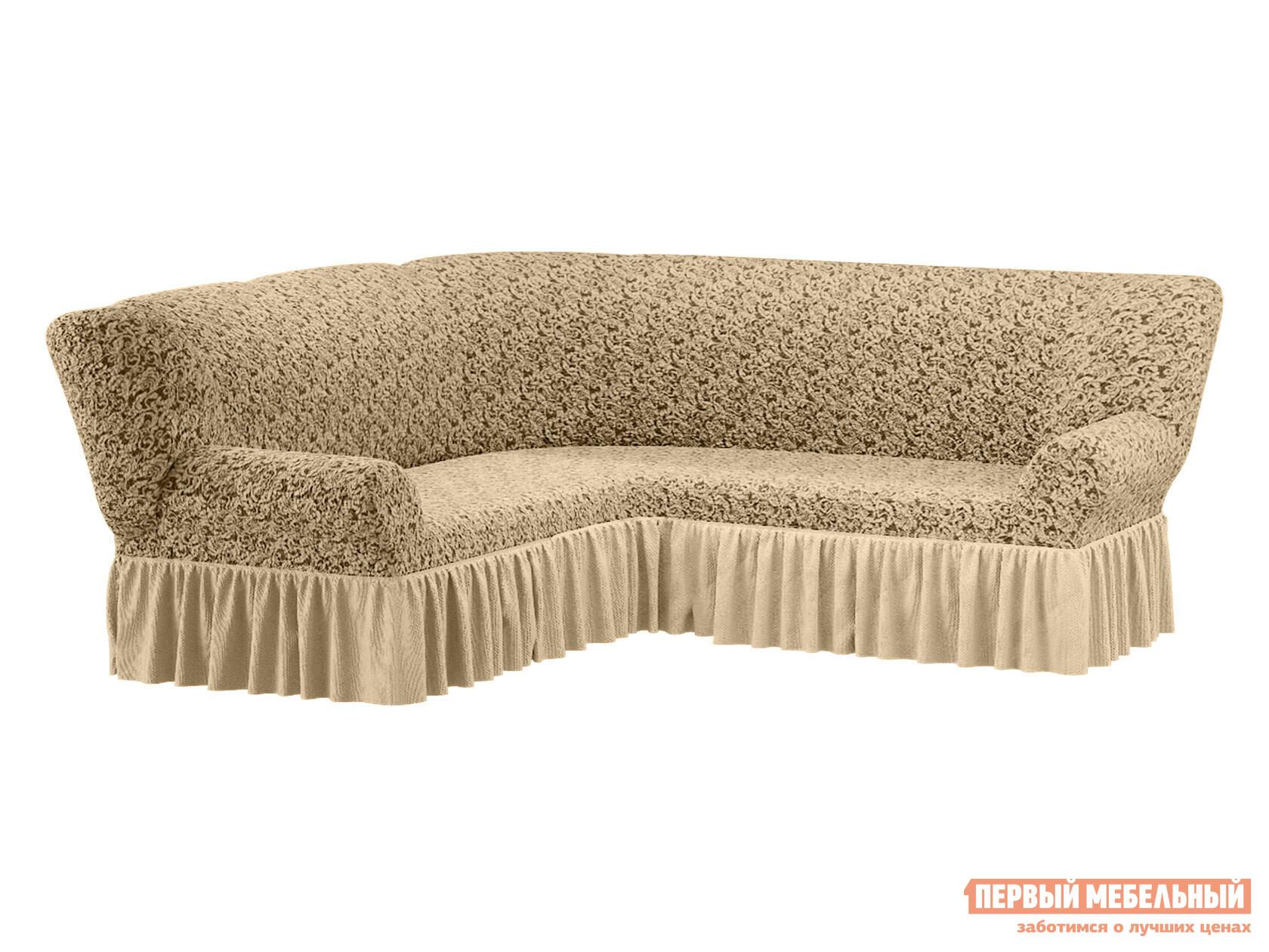 Фото - Чехол для углового дивана Первый Мебельный Чехол на угловой диван жаккард с юбкой чехол для двухместного дивана первый мебельный чехол для дивана стамбул двухместный без юбки