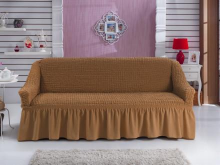 Чехол для трехместного дивана