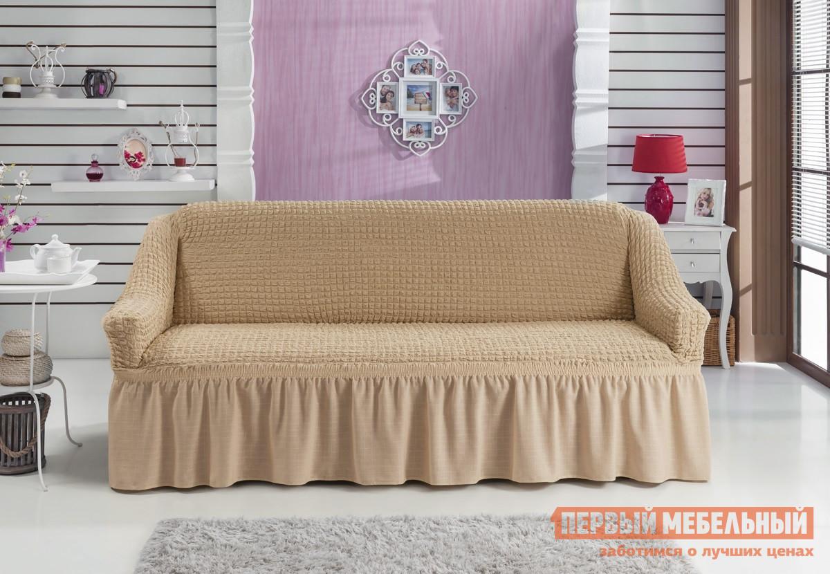 "Чехол для мебели  Чехол для дивана ""Стамбул"" трехместный Бежевый — Чехол для дивана ""Стамбул"" трехместный Бежевый"