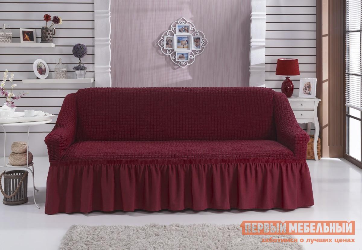 "Чехол для мебели  Чехол для дивана ""Стамбул"" трехместный Бордовый — Чехол для дивана ""Стамбул"" трехместный Бордовый"