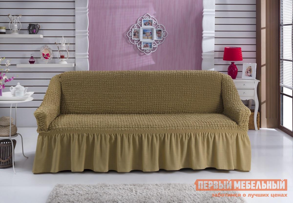 "Чехол для мебели  Чехол для дивана ""Стамбул"" трехместный Кофейный — Чехол для дивана ""Стамбул"" трехместный Кофейный"