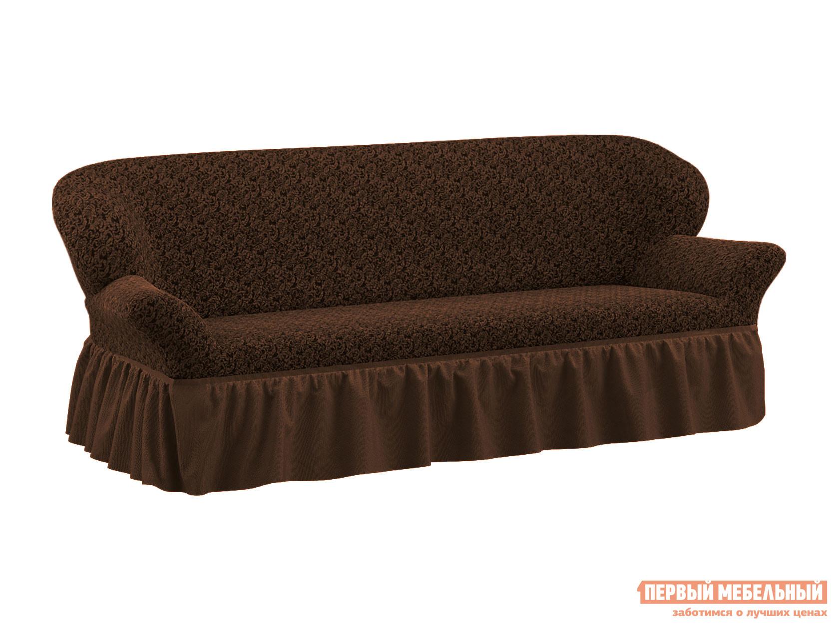 Чехол для трехместного дивана Первый Мебельный Чехол на трехместный диван жаккард с юбкой